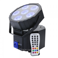 6x15W Battery Power and Wireless LED Flat Par Can