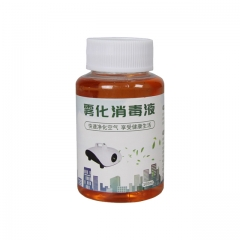 Disinfection liquid for Fog Machine